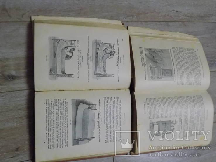 Медична енциклопедія на польській 1930 в двох томах, фото №7