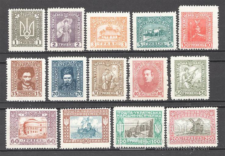 Украина 1920 венский выпуск полная серия MH