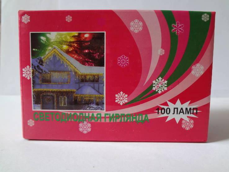 Новорічна гірлянда«Нитка» на 100 лампочок LED .Новогодняя гирлянда., фото №3