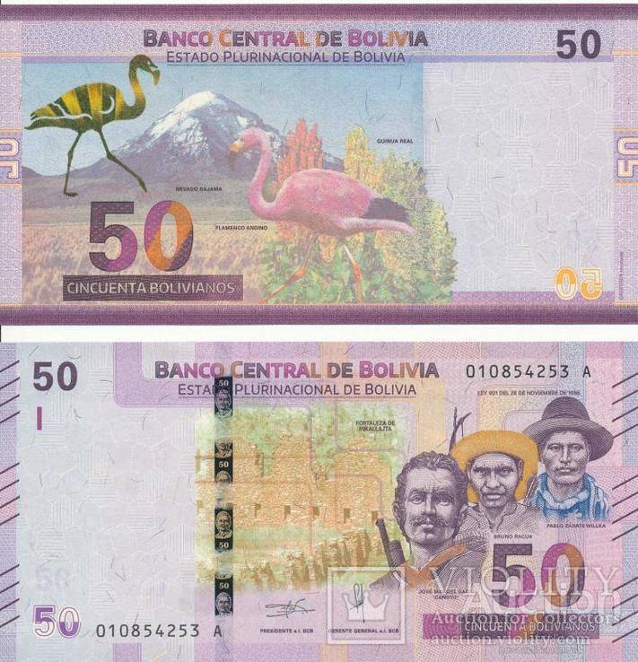 Bolivia Боливия - 50 Bolivianos 2018 UNC JavirNV