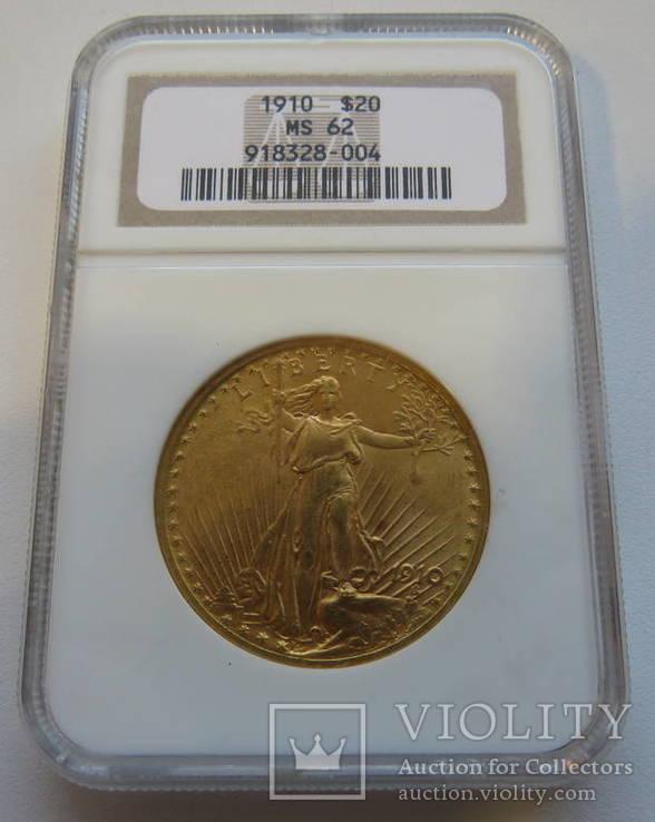20 $ 1910 года США золото 33,41 грамм 900` MS-62 В связи с не выкупом