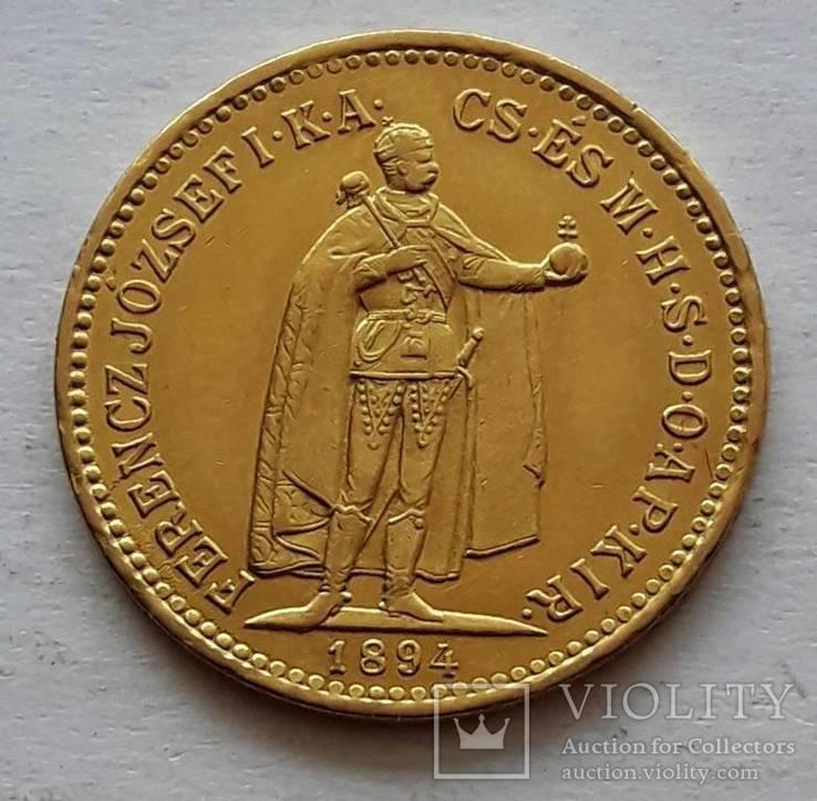 10 крон Венгрия