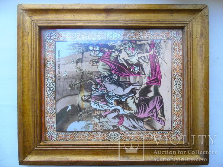 Вход Господень в Иерусалим, фото №3