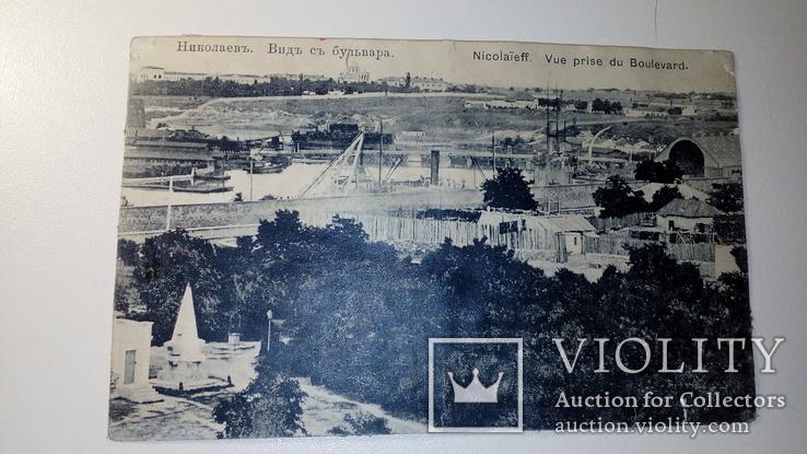 Николаев. Вид с бульвара, фото №3