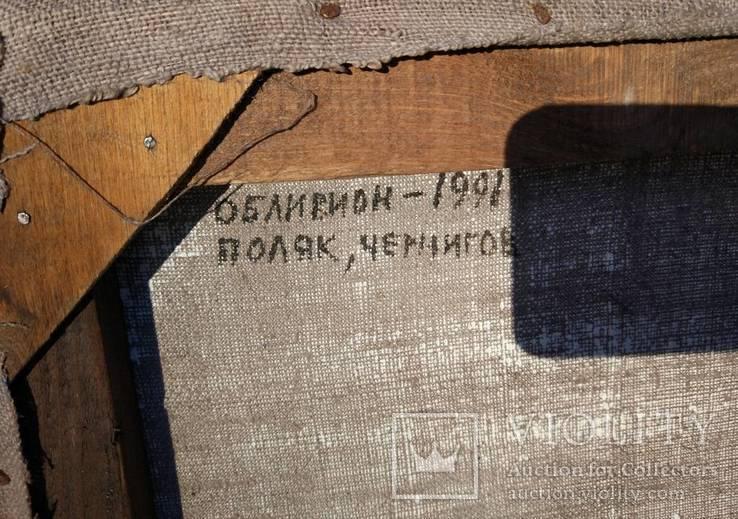 """1991г, А.Поляк """"Обливион"""",х.м.,55*38см, фото №3"""