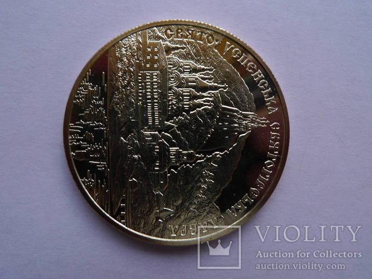 5 гривень. 2005 рік. Свято-Успенська Святогірська лавра., фото №3
