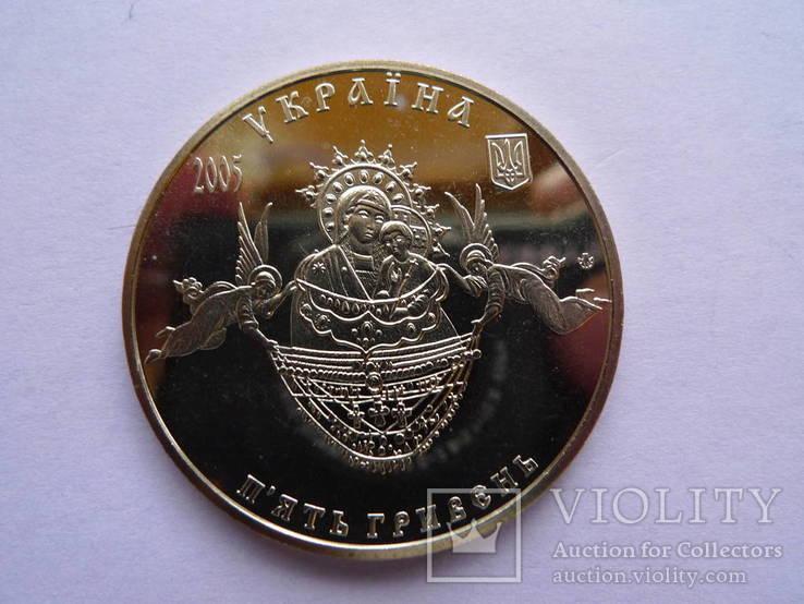 5 гривень. 2005 рік. Свято-Успенська Святогірська лавра., фото №4