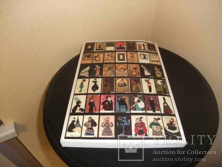 """Каталог почтовых открыток """"42. PROFILA AUKTION"""" от 14.09.2002 года ( на венгерском языке), фото №4"""