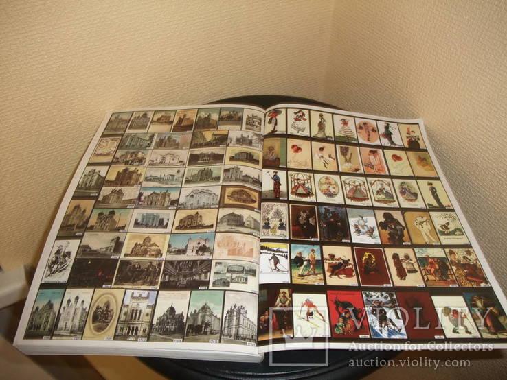 """Каталог почтовых открыток """"42. PROFILA AUKTION"""" от 14.09.2002 года ( на венгерском языке), фото №5"""
