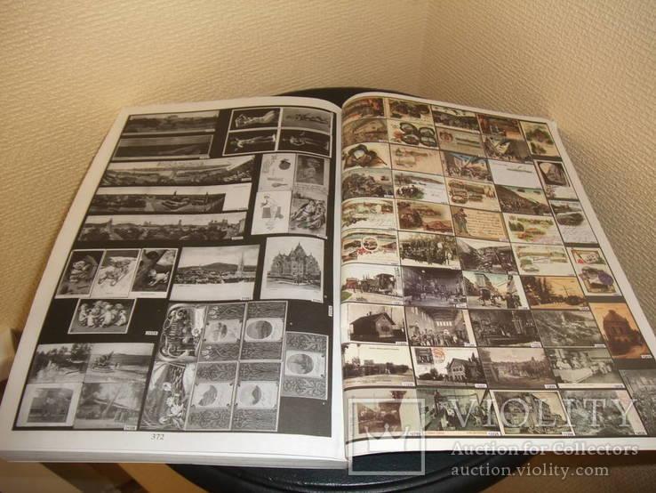 """Каталог почтовых открыток """"42. PROFILA AUKTION"""" от 14.09.2002 года ( на венгерском языке), фото №6"""