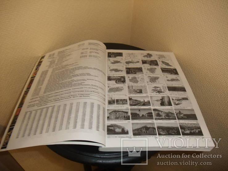 """Каталог почтовых открыток """"42. PROFILA AUKTION"""" от 14.09.2002 года ( на венгерском языке), фото №10"""
