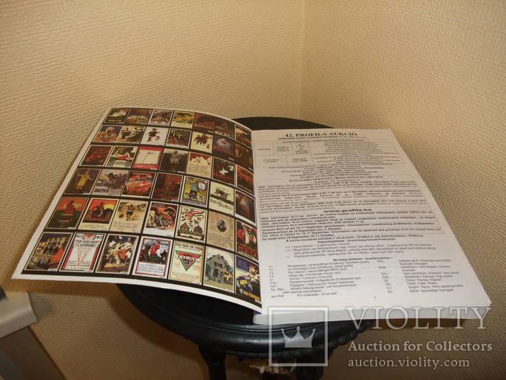 """Каталог почтовых открыток """"42. PROFILA AUKTION"""" от 14.09.2002 года ( на венгерском языке), фото №11"""