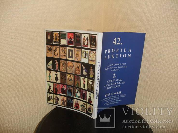 """Каталог почтовых открыток """"42. PROFILA AUKTION"""" от 14.09.2002 года ( на венгерском языке), фото №12"""