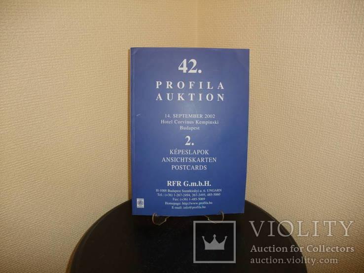 """Каталог почтовых открыток """"42. PROFILA AUKTION"""" от 14.09.2002 года ( на венгерском языке), фото №2"""