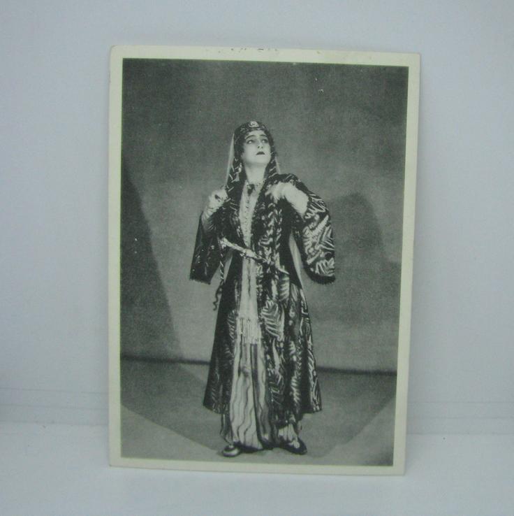 Открытка 1946 Актриса Гоголева. чистая, фото №2