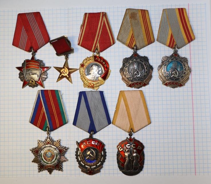 Комплект наград без документов герой соц труда