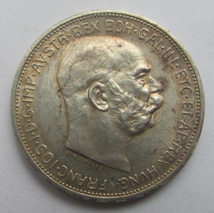 2 кроны 1912 г.