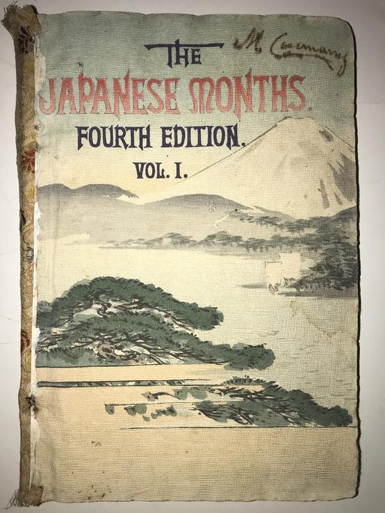 Книга о Японии на шикарной Рисовой Бумаге до 1917 года