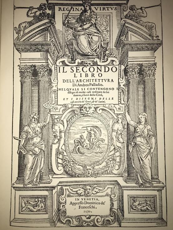 1570 Архитектура Огромная Издание 1936 года на русском
