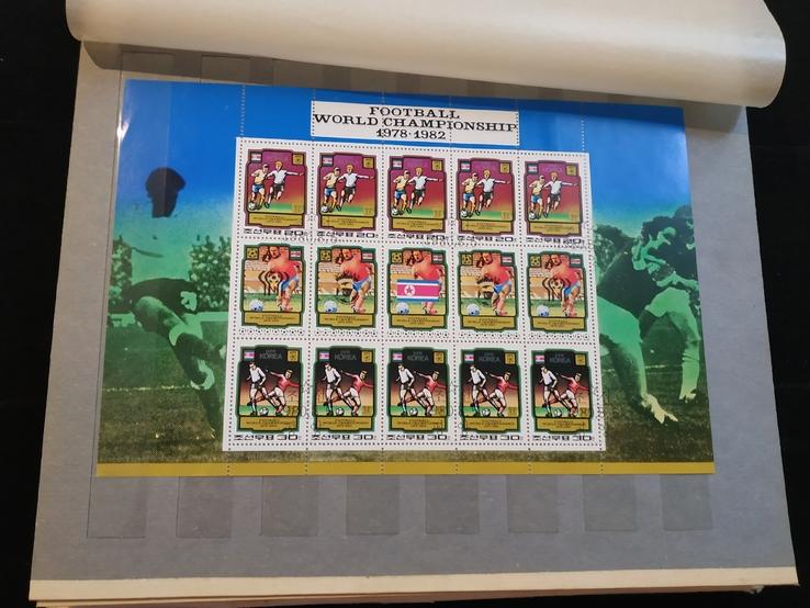 Чемпионаты мира по футболу. Альбом марок со всего мира