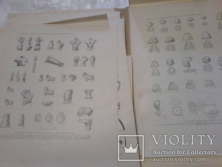 Энеолит Юга Средней Азии часть 1 -1962г и 2 часть 1963г, фото №7