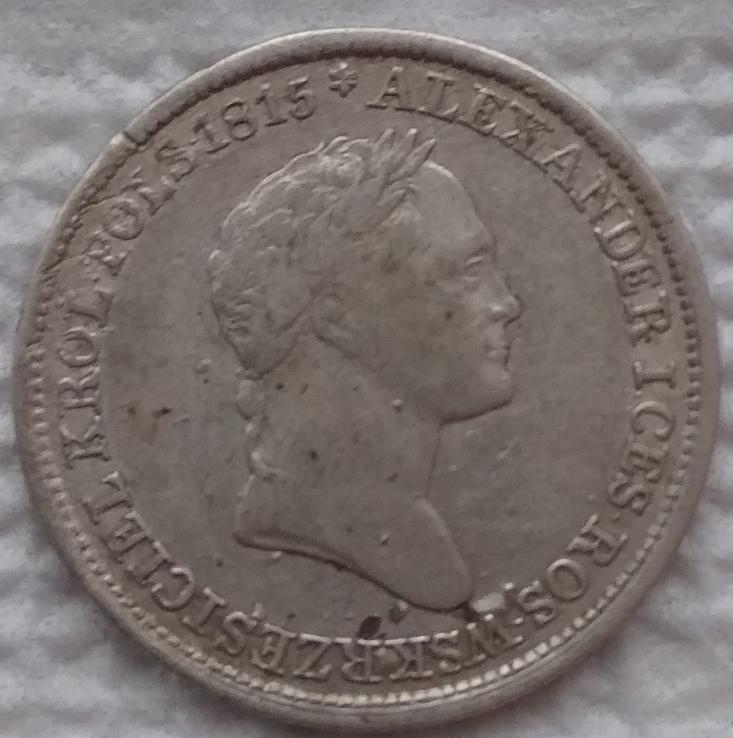 Злот 1832 р.