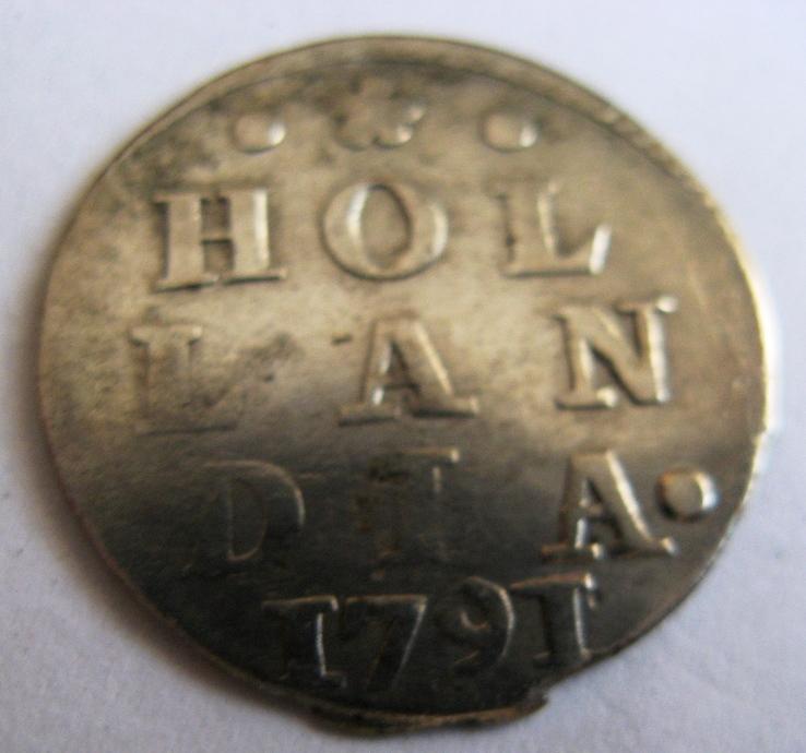 Нидерланды, HOLLAND, 2 серебряных стюйвера 1791