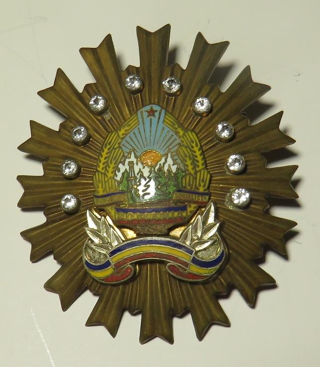 Орден « За особые заслуги» Соц. Республики Румыния III степени