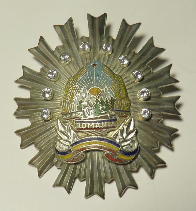 Орден « За особые заслуги» Соц. Республики Румыния II степени