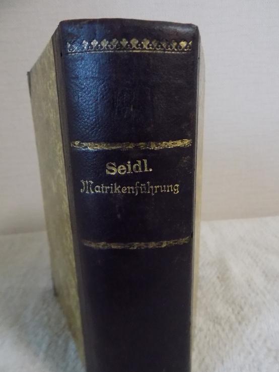 Сімейний Кодекс Австро-Угорщини 1897 в чудовому стані, фото №2