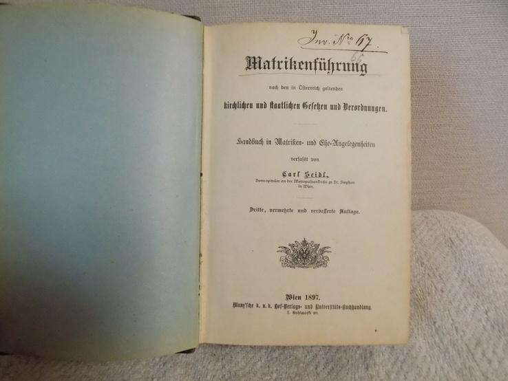 Сімейний Кодекс Австро-Угорщини 1897 в чудовому стані, фото №8