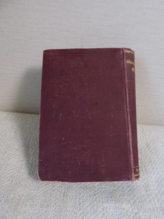 Збірка Австрійських Законів 1906 на нім.мові в чудовому стані, фото №4