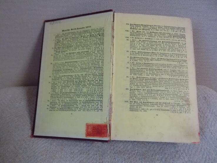 Збірка Австрійських Законів 1906 на нім.мові в чудовому стані, фото №6