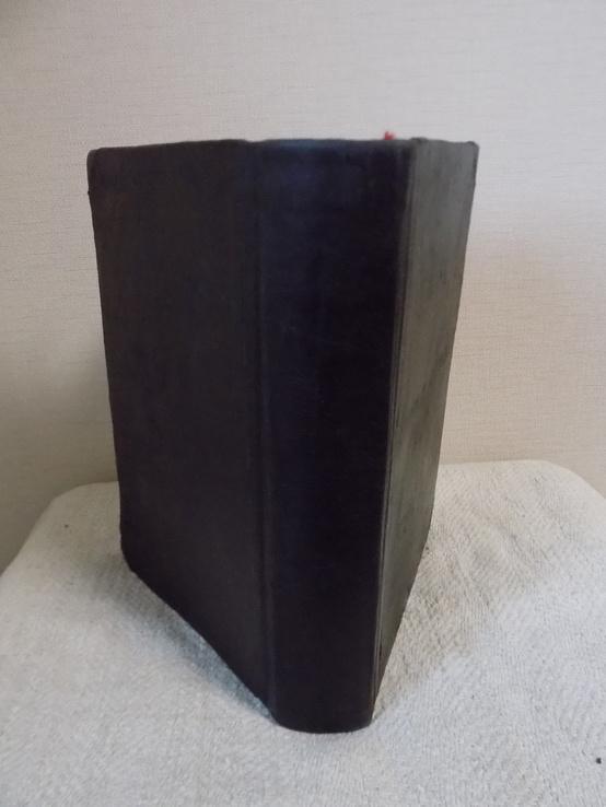 Полный Нъмецко-русскій словарь, фото №4