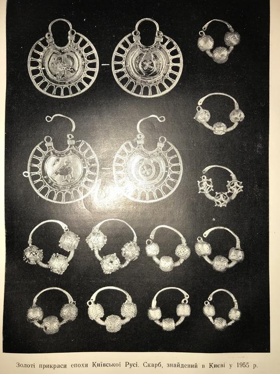 1957 Киев Археология Украины всего 1000 тираж