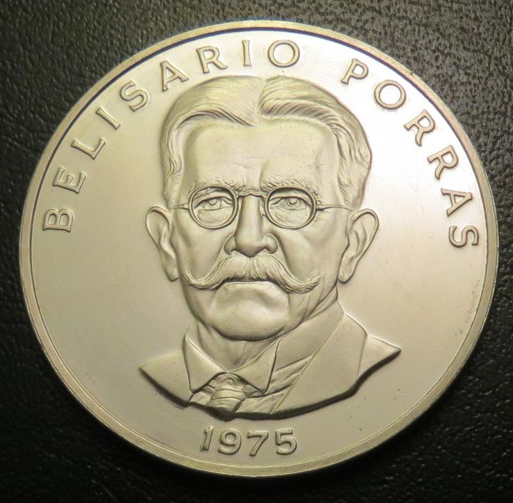 Панама 5 бальбоа 1978 рік срібло 925 Белісаріо Порас, фото №2