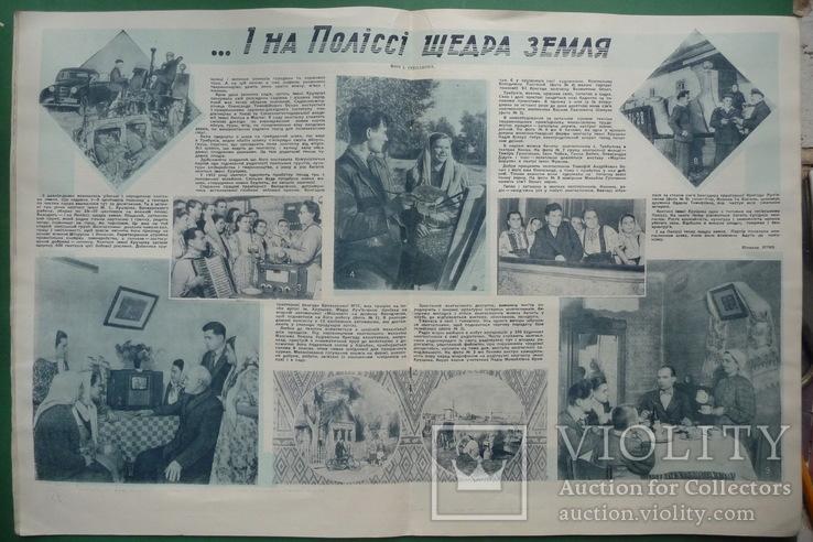 Украiна , 1952 р., фото №7