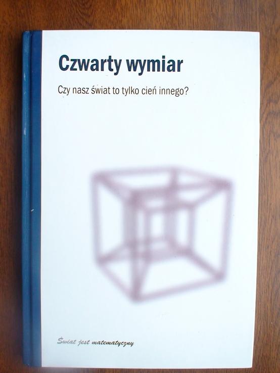 Czwerty wymiar (наш світ тільки тінь іншого)  2012р. (польська мова), фото №2