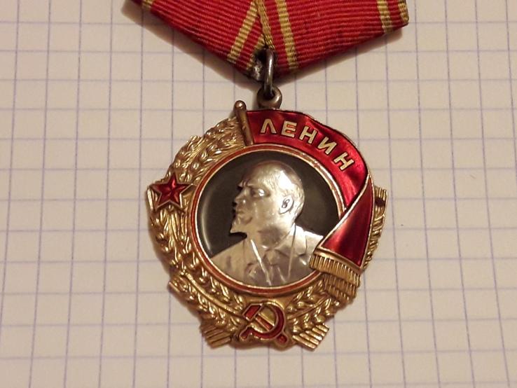 Орден Ленина номер 42079