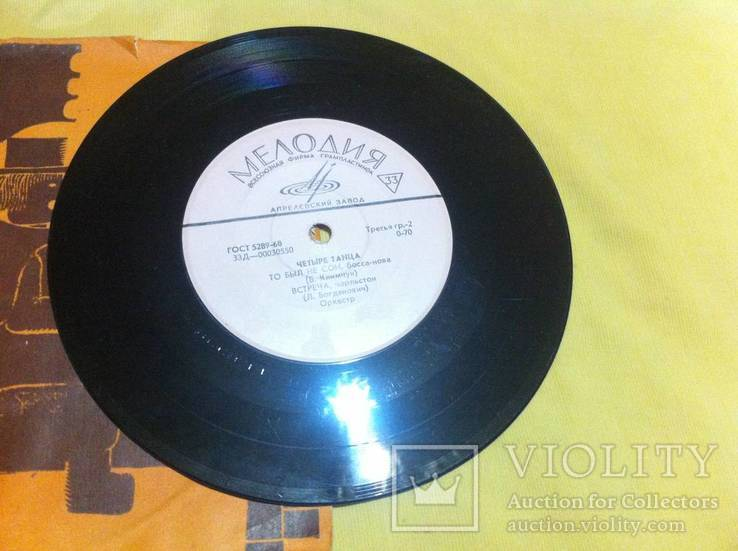 "Оркестр - Четыре Танца (7 "", EP) 1971  VG+ Джаз,Поп, фото №3"
