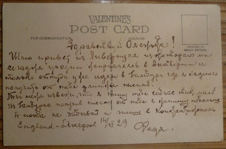 68 открыток в отличном качестве . 1920 е  годы ., фото №8