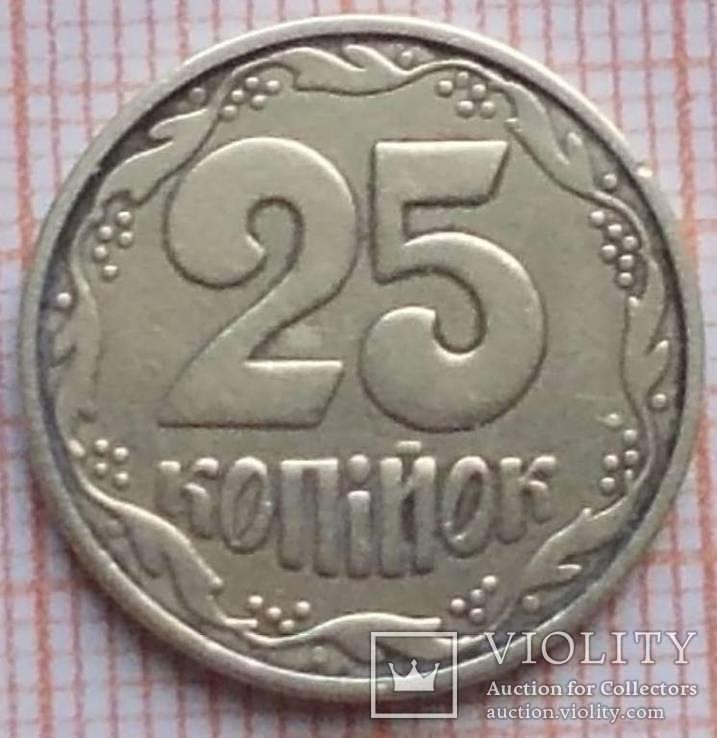 25 копійок 1992 2ГАм