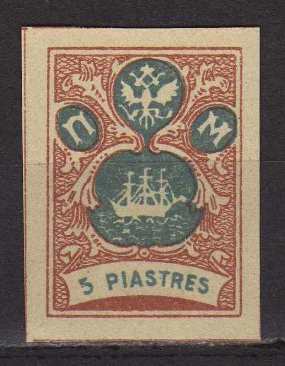 Дикий Левант 1919. ориг. клей. MNH