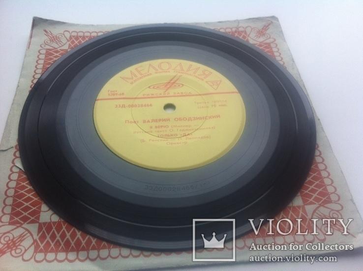 """Валерий Ободзинский - Карнавал (7 """", Моно,Рига)1970 ЕХ+, фото №3"""