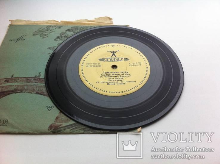 """Лирические Песни 1963 (7"""")VG+, фото №3"""