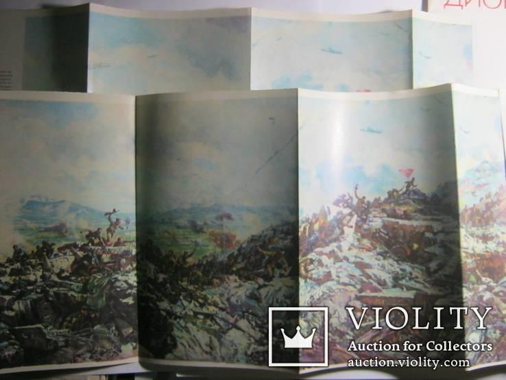 Штурм Сапун-Горы (диорама), фото №5
