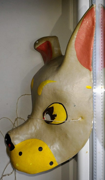 Маска из СССР , Собака , папье маше, фото №12