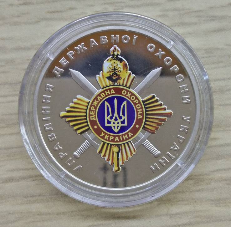 Медаль жетон НБУ 25 лет госохране, фото №2