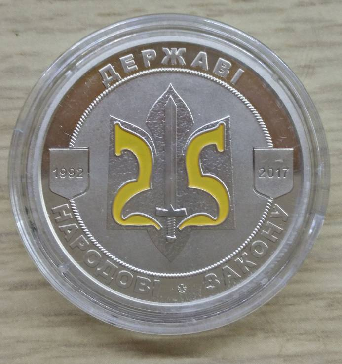 Медаль жетон НБУ 25 лет госохране, фото №3