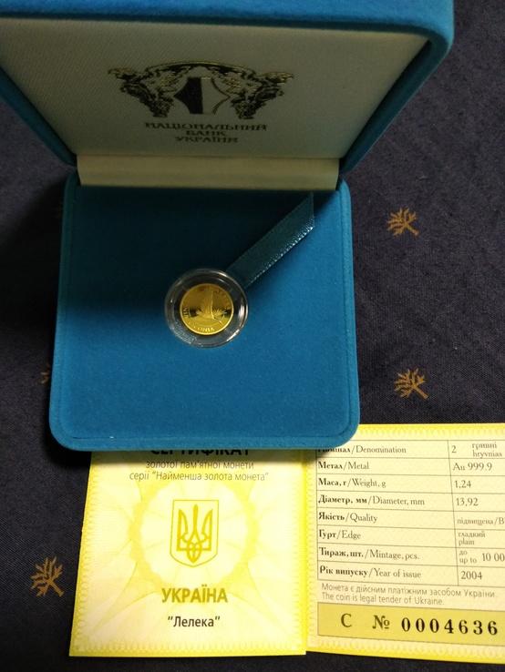 ''Лелека'' золота монета